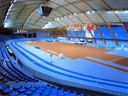 """Resultado de imagen de palacio de deportes za"""""""